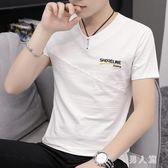 中大尺碼短袖T恤 男士2019夏季新款韓版修身V領打底衫潮流半袖上衣 FR9701『男人範』