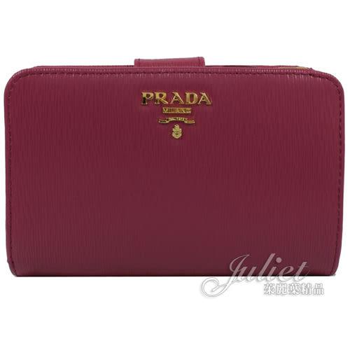 茱麗葉精品 全新精品 PRADA 1ML225 經典浮雕LOGO水波紋皮革扣式中夾.桃紅