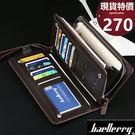 皮夾 優質大容量多功能拉鍊長夾 手機包 ...