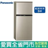 Panasonic國際130L雙門冰箱NR-B139T-R(亮彩金) 含配送到府+標準安裝【愛買】