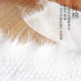 洗臉巾女純棉一次性潔面巾無菌化妝棉柔巾擦臉紙專用抽取式 第一印象