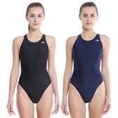 泳衣女專業連體泳衣三角減阻條紋顯瘦遮肚比賽訓練泳裝 QQ3919『MG大尺碼』