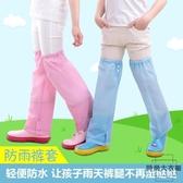 兒童腿套防水防臟雨靴男女童雨鞋長筒過膝雨鞋套【時尚大衣櫥】