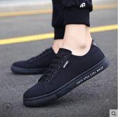 男鞋板鞋潮鞋帆布鞋低筒休閒鞋板鞋青少年鞋子潮流