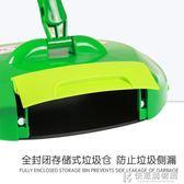 手推式掃地機家用多功能手動拖掃吸手持式智能吸塵器懶人拖地神器 NMS快意購物網