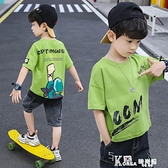 男童T恤夏裝2021年新款洋氣兒童短袖韓版中大童男孩純棉上衣夏季