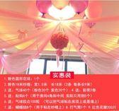 結婚婚房佈置裝飾創意婚禮用品花球掛飾套餐婚慶用品紗幔新房拉花 全館免運