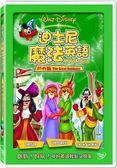 迪士尼魔法英語:戶外篇 DVD 【迪士尼開學季限時特價】 | OS小舖