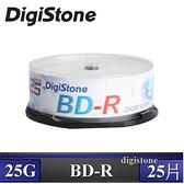 ◆免 ◆DigiStone 空白光碟片國際版A 藍光Blu ray 6X BD R 25G