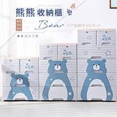 鞋櫃 收納櫃 邊櫃【WW-028】熊熊先生五層收納櫃(附鎖) style格調