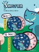卡通兒童超靜音鐘錶掛鐘家用客廳臥室可愛時尚創意時鐘錶掛墻YJT 【快速出貨】