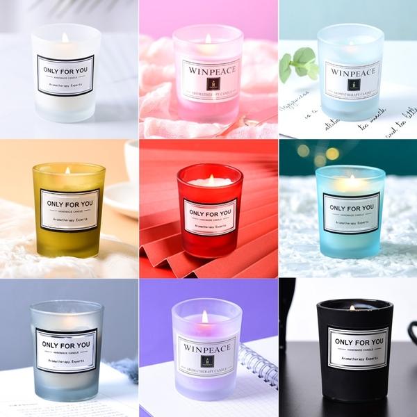 【BlueCat】浪漫杯裝精油香氛蠟燭 (1入) 香薰蠟燭 芳香蠟燭 薰香 精油蠟燭 大豆蠟燭 蠟燭 15款