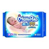 Mamypoko 超柔感溼巾厚型80P