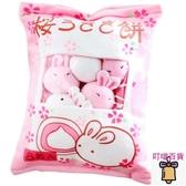 ins網紅可愛小兔子公仔 角落生物毛絨玩具零食抱枕少女心生日禮物
