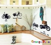 壁貼【橘果設計】車 DIY組合壁貼/牆貼/壁紙/客廳臥室浴室幼稚園室內設計裝潢