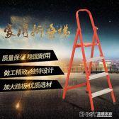 鋁合金梯子家用梯子摺疊加厚人字梯室內爬梯四步梯鋁梯樓梯摺疊梯WD 溫暖享家