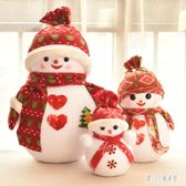 聖誕樹裝飾 圣誕裝飾雪人娃娃裝飾品玻璃櫥窗擺件道具圣誕節 nm12741【甜心小妮童裝】