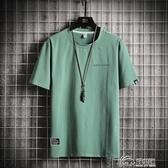 男士短袖T恤寬松衣服潮牌潮流純棉半袖上衣服男體恤男裝新款夏裝 好樂匯
