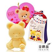 滿3880送►戀戀甜心熊香皂禮盒