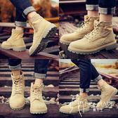 马丁靴  皮鞋 馬丁靴男靴子軍靴雪地中幫工裝沙漠靴男士百搭冬季高幫男鞋短靴潮