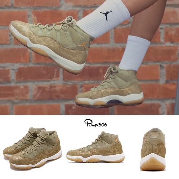 f6009f33f1d6b Nike Wmns Air Jordan 11 Retro Neutral Olive Lux 咖啡綠麂皮女鞋喬丹11 ...