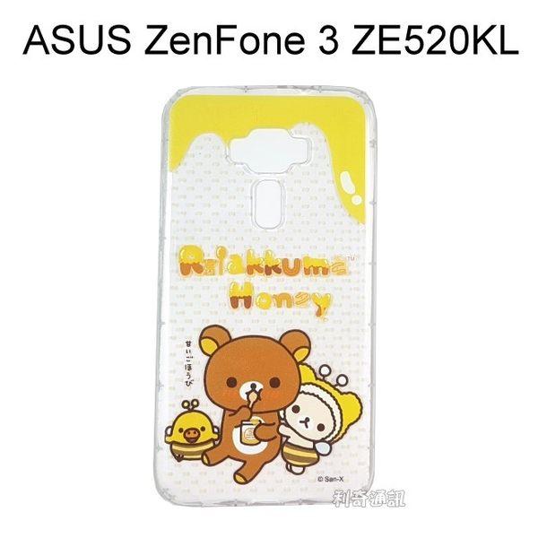 拉拉熊空壓氣墊軟殼[蜜糖] ASUS ZenFone 3 (ZE520KL) 5.2吋 懶懶熊【San-X正版授權】