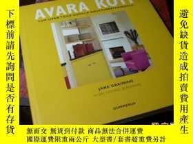二手書博民逛書店1999罕見阿瓦拉哥帝 室內設計作品集 Avara KotiY1
