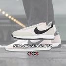 Nike 休閒鞋 Air Tailwind 79 米白 黑 奶茶色 男鞋 女鞋 情侶鞋 【ACS】 487754-100