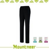 【Mountneer 山林 女 彈性防風保暖窄管褲《黑》】32S12/休閒褲/防風/吸濕