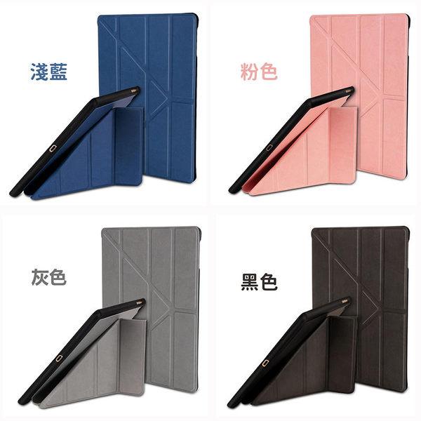 筆槽貼皮 iPad 9.7 2018 Air 3 10.5 Mini 1 2 3 4 5 7.9 2019 平板皮套 超薄 保護套 多折支架 散熱 休眠 保護殼