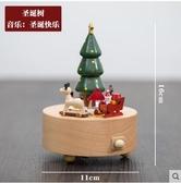 木質音樂盒八音盒創意生日禮物-聖誕樹
