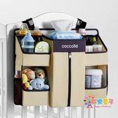 嬰兒床收納袋床邊掛袋尿片袋儲物尿布袋多功能床頭置物架