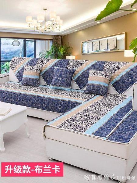 沙發墊四季定做通用防滑布藝坐墊簡約現代歐式沙發套非萬能全包罩 漾美眉韓衣