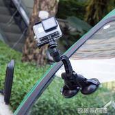 相機吸盤 尚狗運動相機雙腳吸盤適用gopro hero6/5/4 小蟻4k 汽車車載支架 歐萊爾藝術館