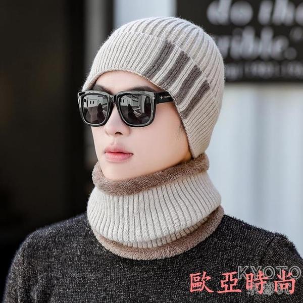 帽子男秋冬韓版毛線帽加絨戶外防寒護耳針織帽潮套頭圍脖中年 【快速出貨】