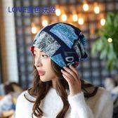 男女百變魔術頭巾加厚冬季保暖街舞跑步騎行運動帽      SQ8594『寶貝兒童裝』