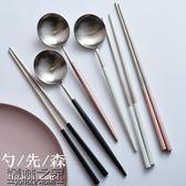 店長推薦▶304不銹鋼餐具 創意家用方形防滑筷子勺子 歐式高檔鍍黑金筷