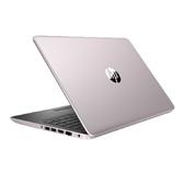 【綠蔭-免運】HP 13-an0015TU/5KF46PA 13吋 家用筆記型電腦(玫瑰粉)