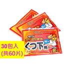 30包入共60片 袋鼠暖寶寶可貼式暖足貼...