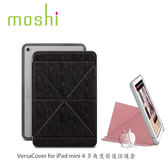 【A Shop】 Moshi VersaCover For iPad mini 4 專用多角度前後保護套-兩款