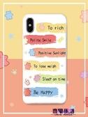 iphone11pro蘋果6s手機殼8plus彩色小熊8x全包軟殼5s可愛xs max