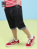 多多家童裝男童洋氣七分褲2019夏裝新款中褲中大兒童印花牛仔褲子『新佰數位屋』