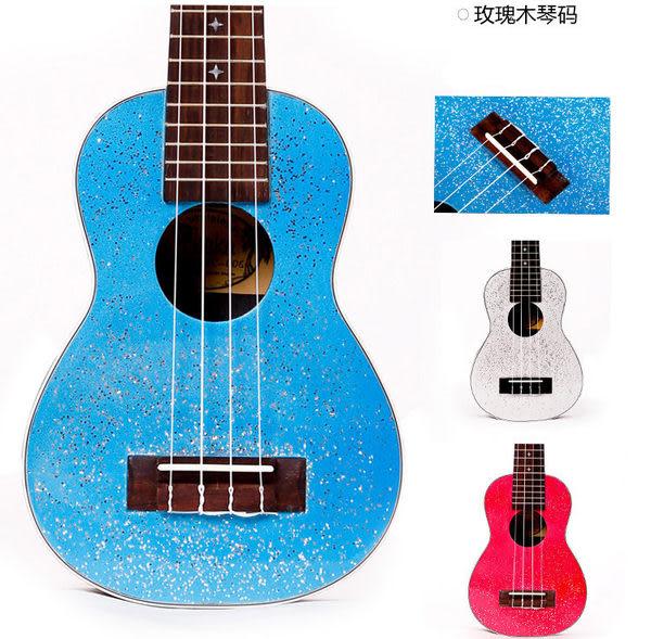 ★集樂城樂器★Kaka KUS-006 21吋烏克麗麗(特殊粉亮面板)-金蔥粉紅