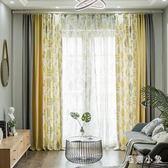窗簾北歐植物印花撞色拼接灰客廳臥室主臥落地簾飄窗短簾環保窗紗 JA9216『毛菇小象』
