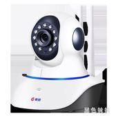 無線攝像頭wifi可連手機遠程監控器家用高清夜視套裝監視家庭室外 js6644『黑色妹妹』