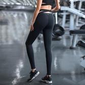 【快樂購】高腰收腹健身褲女彈力緊身運動褲跑步打底長褲速干
