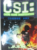 【書寶二手書T1/一般小說_BXF】CSI犯罪現場:冰與火_麥斯艾倫柯林斯