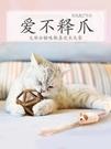 貓咪玩具木天蓼玲瓏球折耳逗貓棒貓咪磨牙棒...