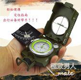 地質羅盤儀戶外多功能熒光盤SMY5393【極致男人】