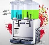 不銹鋼重錘飲料機商用果汁機冷熱飲機豆漿奶茶機全自動單雙缸三缸QM『摩登大道』
